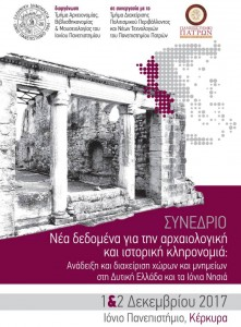 New data on the archaeological and historical heritage: Promotion and management of sites and monuments in Western Greece and the Ionian Islands