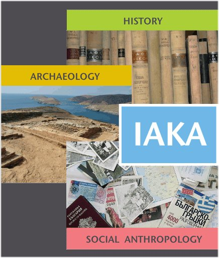 Department of History, Archaeology and Social Anthropology, University of Thessaly