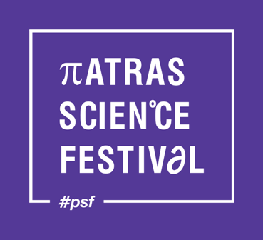 πATRAS SCIENCE FESTIV@l