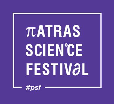 πATRAS SCIENCE FESTIV@l